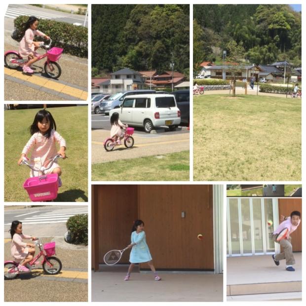 ブログ用 自転車