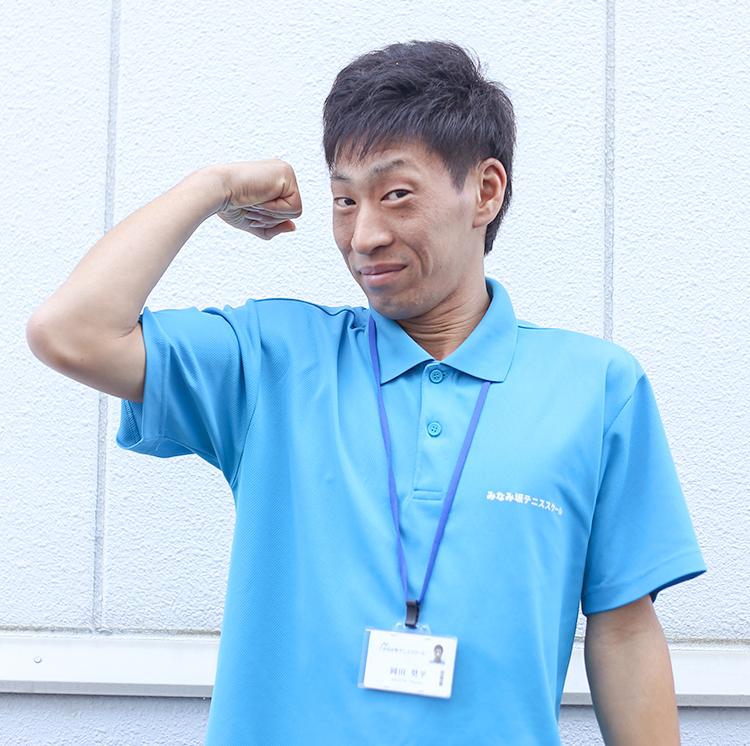 岡田 奨平